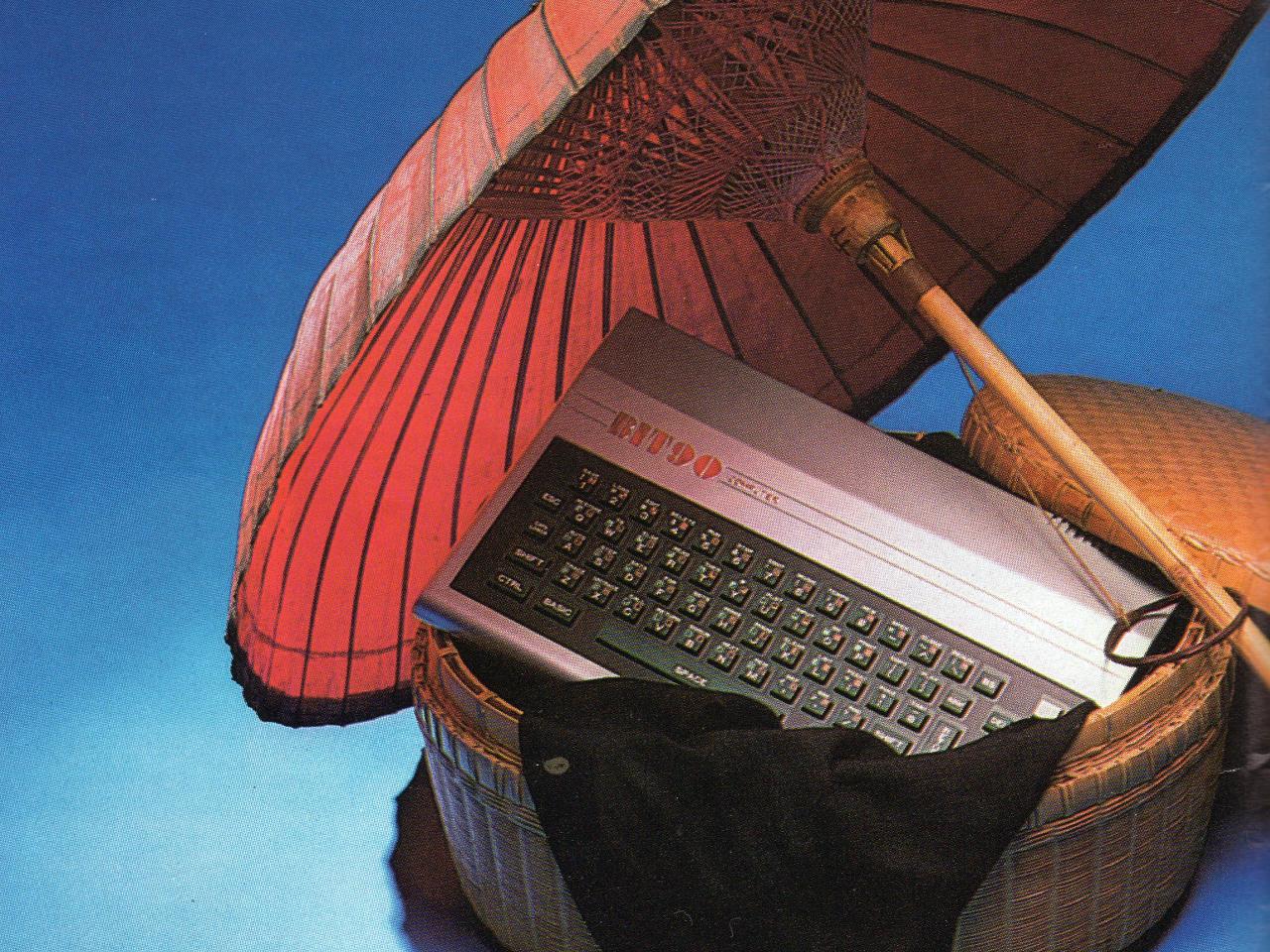 Der günstige Heimcomputer BIT 90 konnte sogar Atari-Spiele wiedergeben. (Bild: Vogel-Verlag)