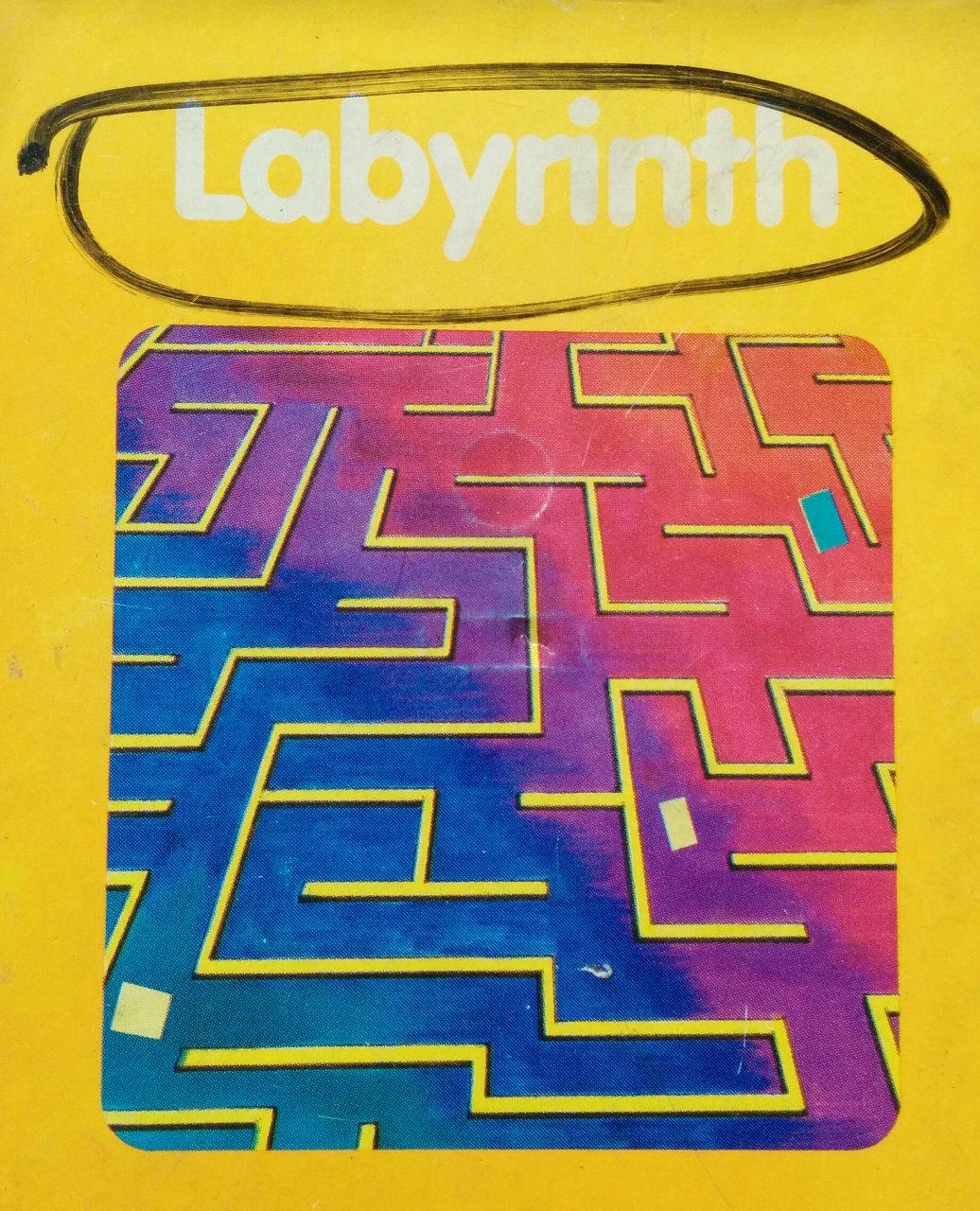 Cover des Spielmoduls, Labyrinth, Quelle, 1983. (Bild: Florian Weber)