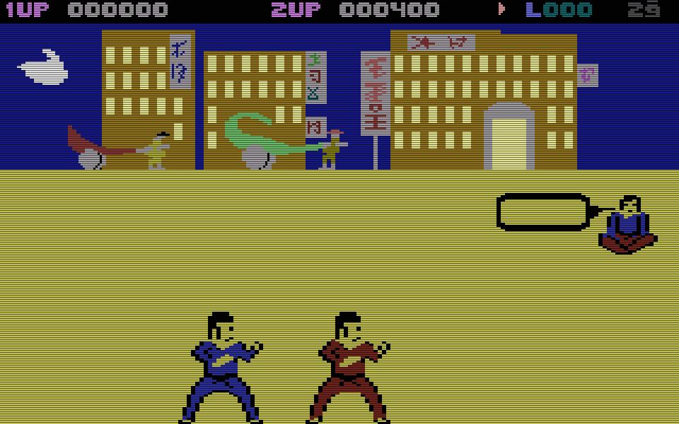 Das endgültige Karatespiel für Ihren C16. So titelt der Klappentext zu Karate King, dem Kingsoft-Titel mit fernöstlicher Stimmung. (Bild: Kingsoft)