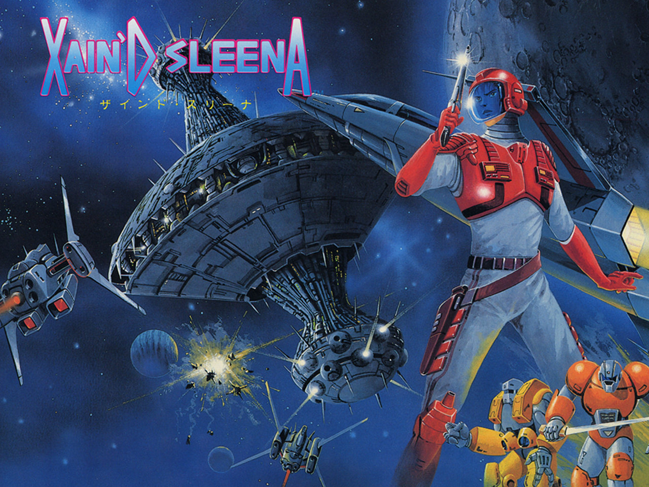 Xain'd Sleena Arcade Flyer. (Bild: Technos Japan)