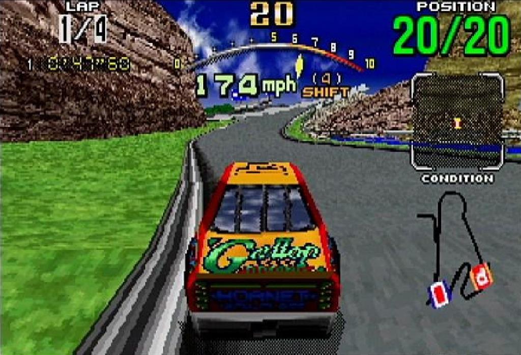 Daytona USA. (Sega, 1995)