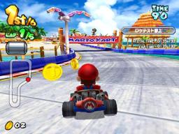 Mario Kart von Nintendo. (SNES ab 1992)