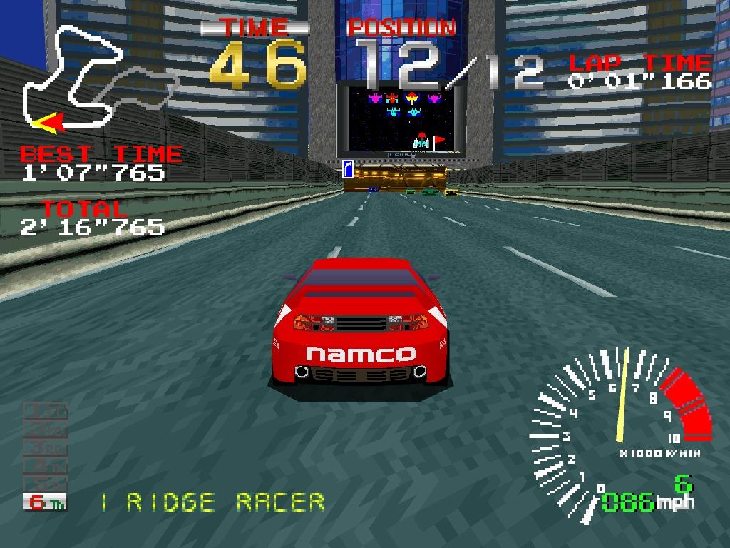Ridge Racer. (Namco, 1993)