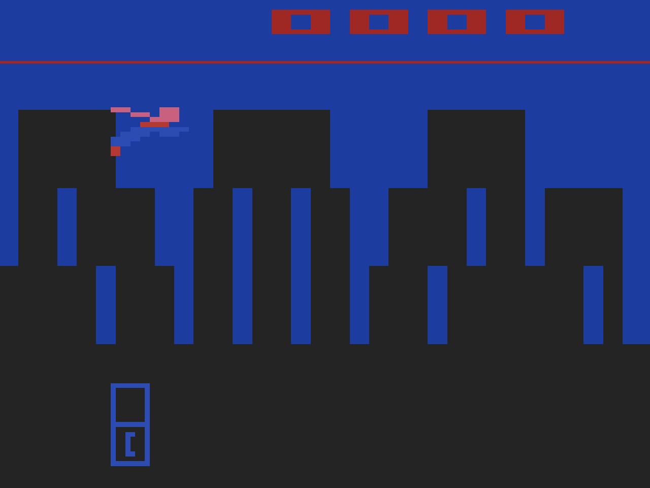 Superman auf dem Atari VCS in rettender Mission. (Bild: André Eymann)