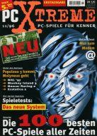 Die PC Xtreme erchien im November 1996 und existierte nur sechs Ausgaben lang. (Bild: Cybermedia Verlag)