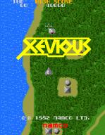 Screenshot von Xevious. (Bild: MAME)