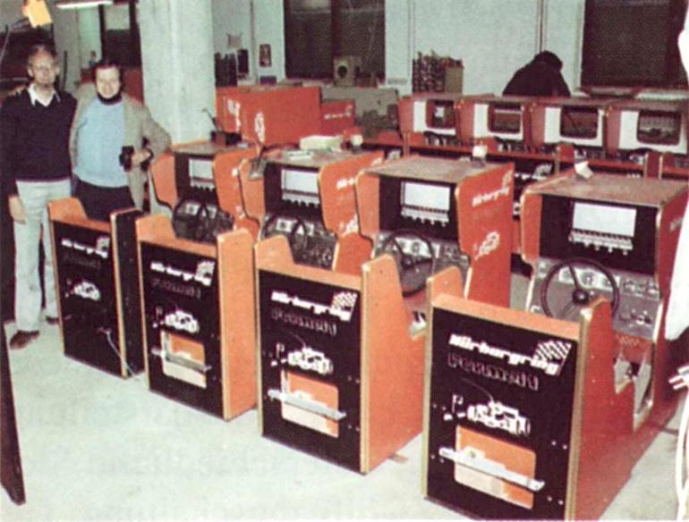 "Automat ""Nürburgring"". (Bild: Foerst Firmenhistorie)"