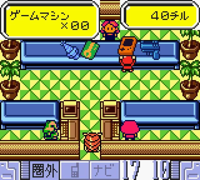 In Supermärkten herrscht Technik vor: Vom GameBoy bis zur Schusswaffe. Screenshot: Gamefaqs.com