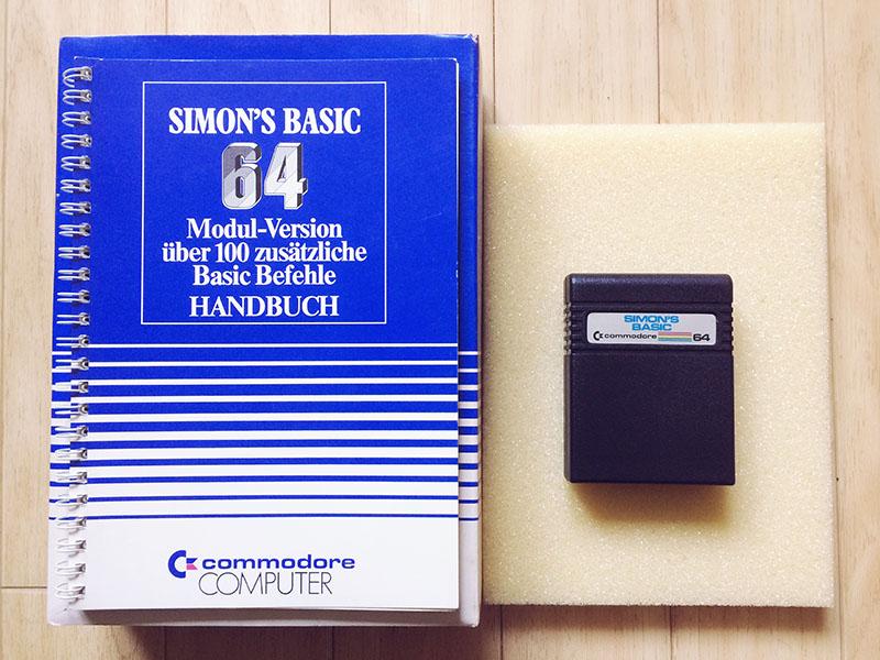 Simons Basic (1983), Deutsche Ausgabe, mint. (Bild: Stefan Vogt)