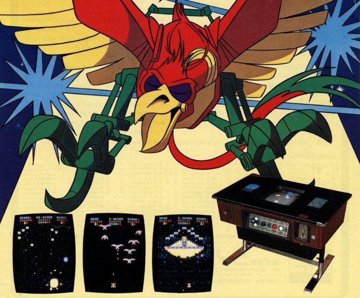 Die Arcade-Werbung für Phoenix von 1980 stellt die Aliens als gefährliche Raubvögel mit metallischen Krallen dar. (Bild: Amstar)