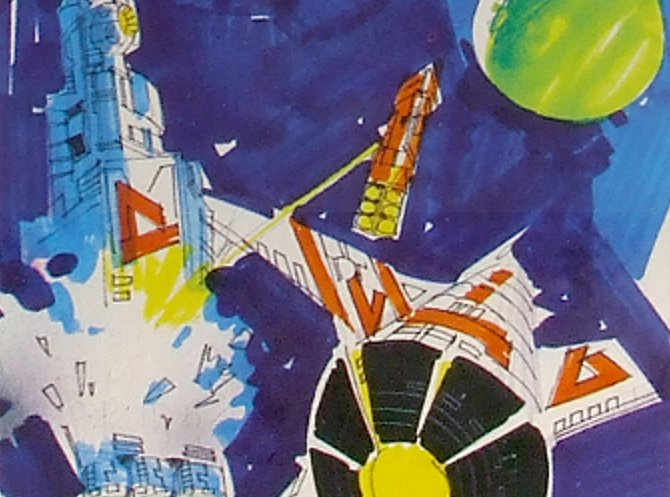Illustration des Cartridges zu Space Attack. (Bild: Schmid)
