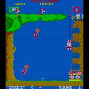 Pooyan wurde im Oktober 1982 als Shoot em up von Konami entwickelt. (Bild: Konami)