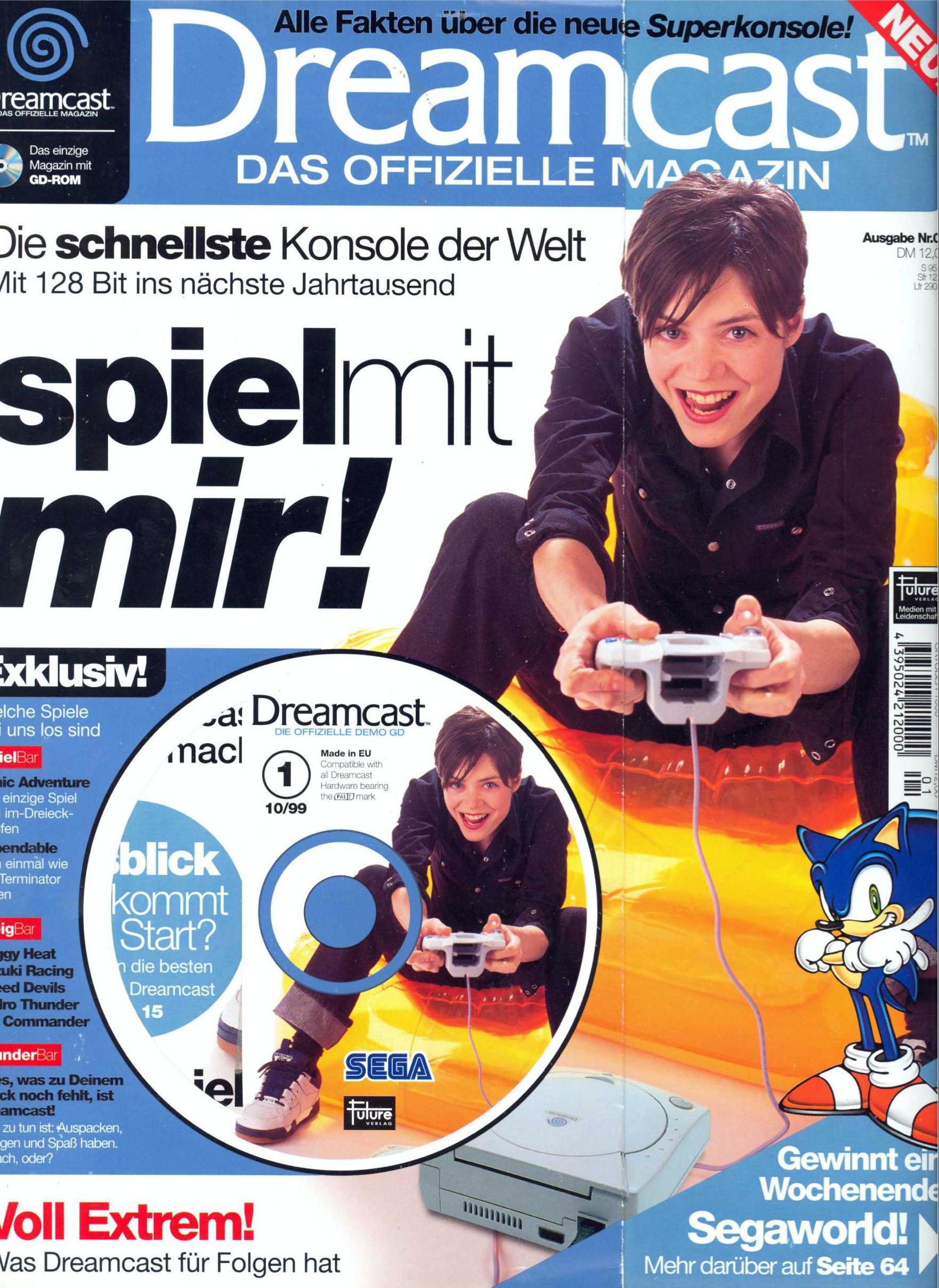 Offizielles Dreamcast Magazin Ausgabe 1. vom 16. September 1999. 12,-DM inkl. GD-ROM - Herausgegeben vom Future Verlag. (Bild: Marc Nuttelmann)