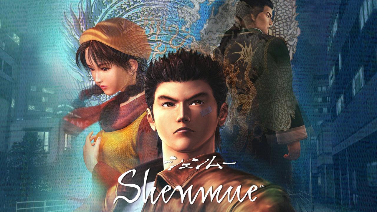 Promotion-Artwork zu Shenmue. (Bild: Sega)