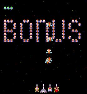 Im Sommer 1984 schockt der seltenste und bizarrste Namco-Shooter die Briten, der Galaga-Nachfolger Gaplus. (Bild: Winnie Forster)