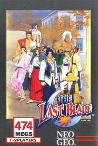 Box-Art zu The Last Blade. (Bild: SNK)