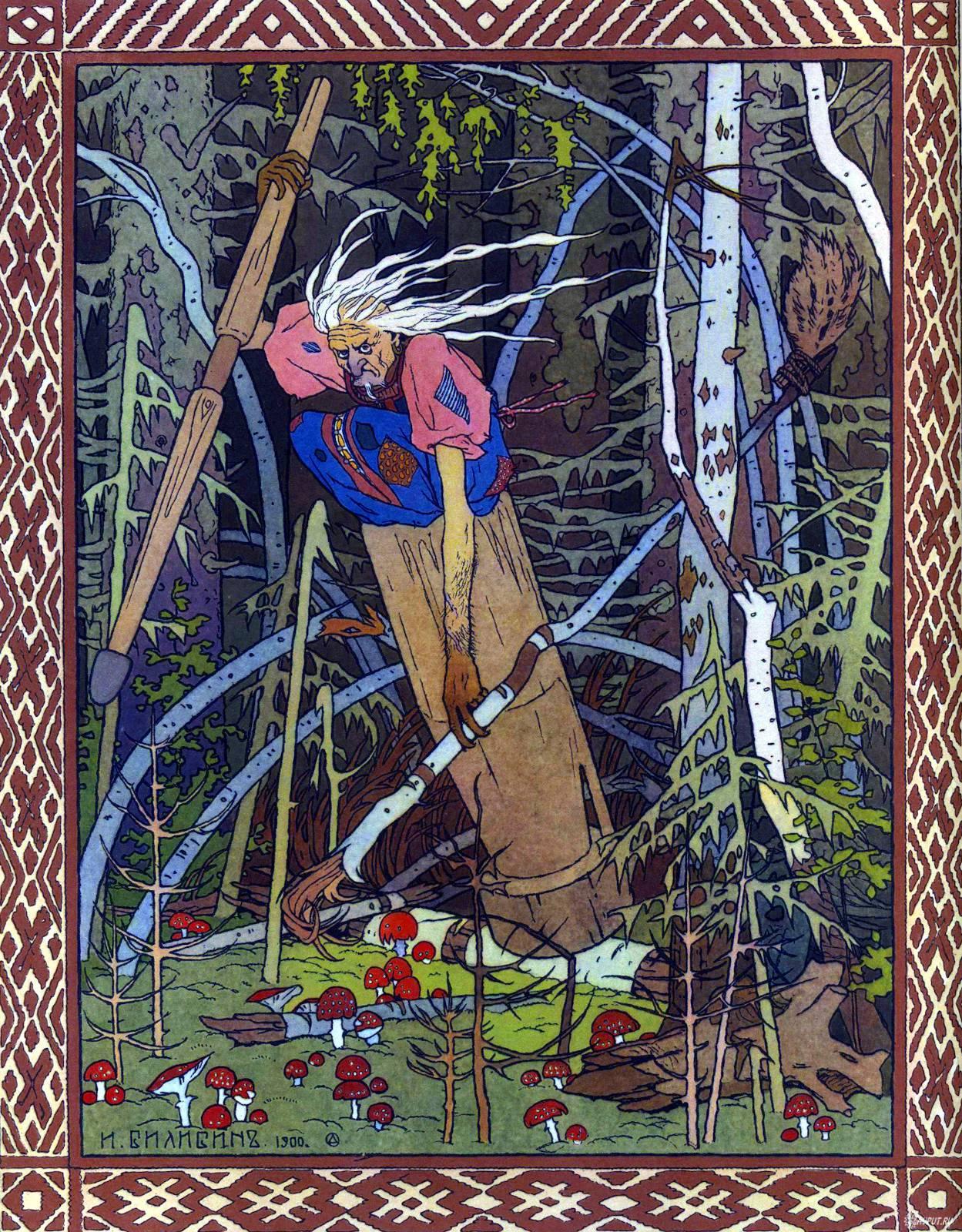 Baba Jaga fliegt auf ihrem Mörser. Iwan Bilibin, 1899. (Bild: Wikipedia)